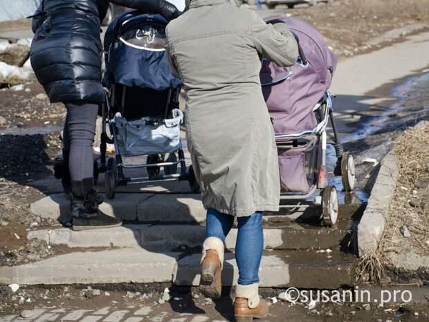 В Удмуртии вернули автоматическое продление детских пособий