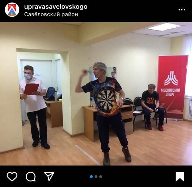 Пенсионер из Савеловского стал призером окружных соревнований по дартс