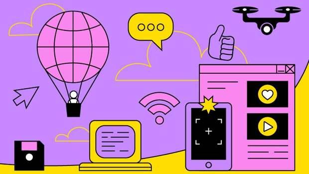 Дивный новый цифровой мир
