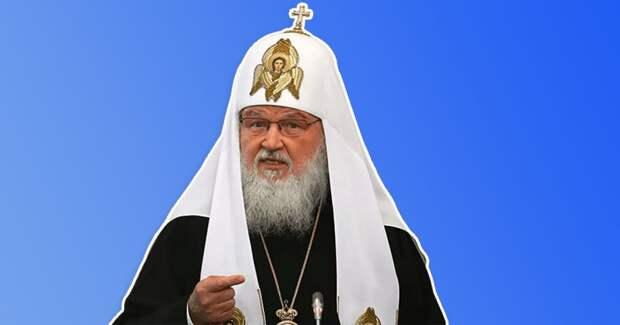 Патриарх Кирилл рассказал, когда люди начнут проходить сквозь стены. Для этого надо серьезно подождать