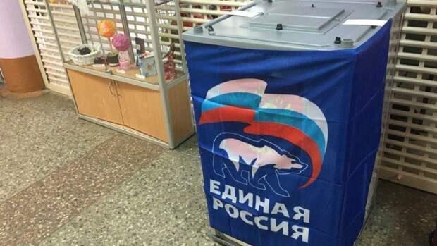 """Пресс-служба """"ЕР"""" сообщила о ходе регистрации выборщиков для участия в праймериз"""