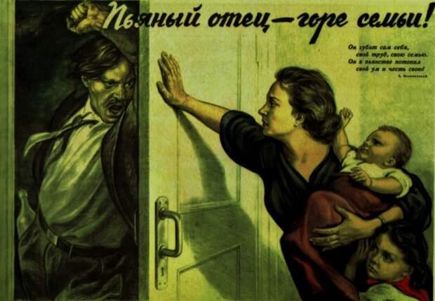 Почему в СССР отдавали зарплату жене?