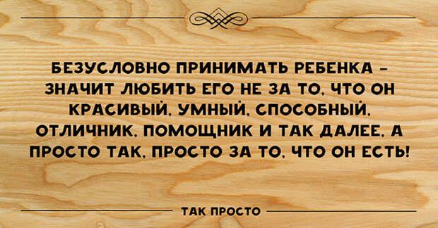 15 дельных советов по воспитанию детей от легендарного психолога — Юлии Борисовны Гиппенрейтер.