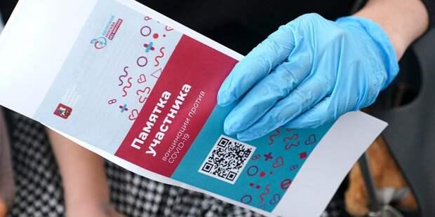У станции метро «Сходненская» откроется мобильный пункт вакцинации от COVID-19