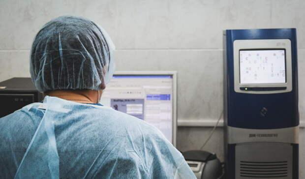 ВТатарстане засутки коронавирусом заразились 30 человек