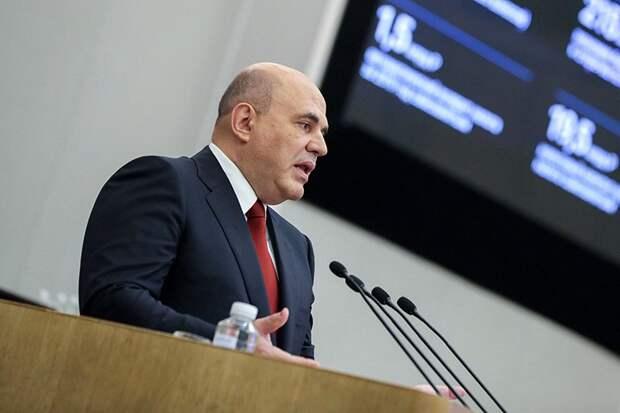 Мишустин подписал распоряжение о минимальной ставке дивидендов для госкомпаний
