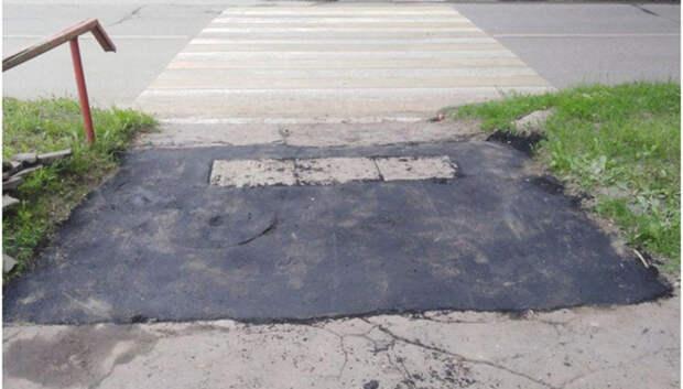 Тротуар отремонтировали на Литейной улице Подольска