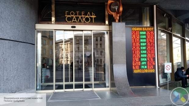 Каким будет курс доллара на Украине до конца мая