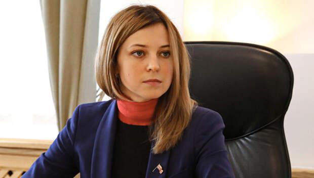 Наталья Поклонская обратилась к украинцам: Чего добились в результате Майдана? Нищеты и разрухи