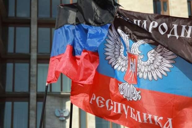 В ДНР обратили в госсобственность республики имущество украинских банков