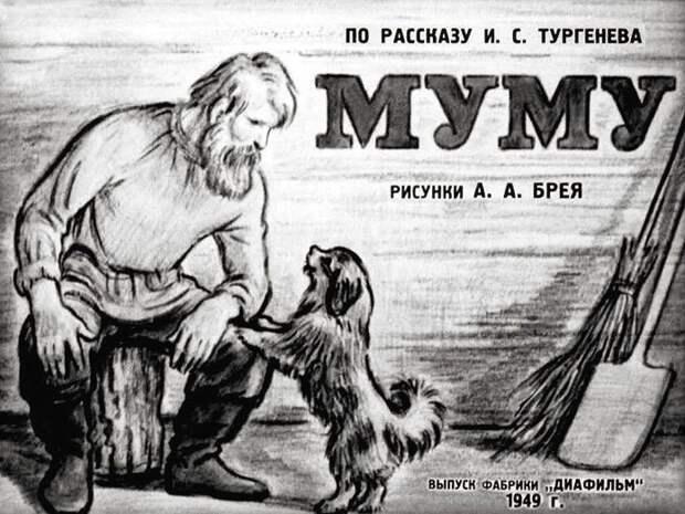 Истории из детства, запомнившиеся на всю жизнь)