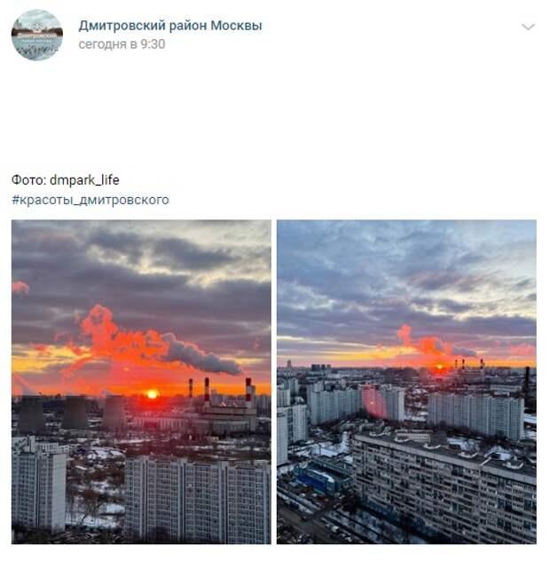 Фото дня: яркий закат на Клязьминской