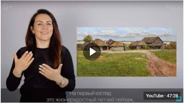 В Еврейском музее на Образцова записали видеогид на языке жестов