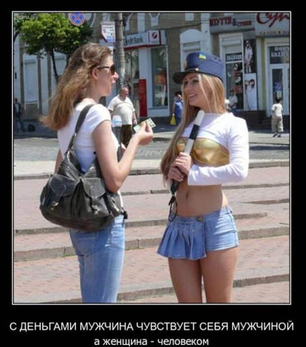 Прикольные демотиваторы » Видео и фото приколы, смешные истории