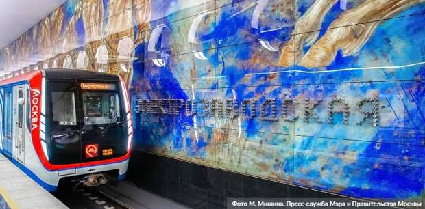 В 2021 году в Москве появится 11 новых станций метро. Фото: М. Мишин mos.ru
