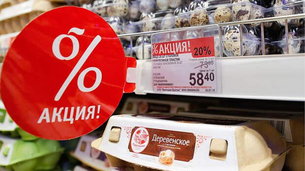 Хитрый ценник: Новый способ обмана покупателей в супермаркетах