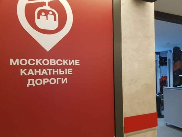 Молодоженам напомнили о возможности заключить брак в кабинке канатной дороги над Москвой-рекой