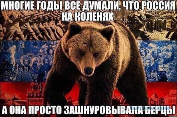 Юлия Витязева: А окажется, что мы просто зашнуровывали берцы…