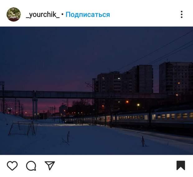 Фото дня: в Марьиной роще поезд уехал в розовый закат