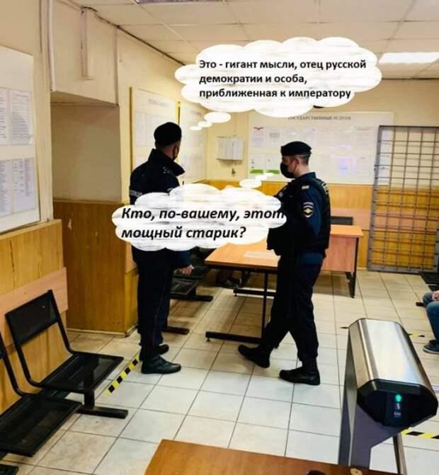 """Задержан и отпущен """"будущий президент России"""""""
