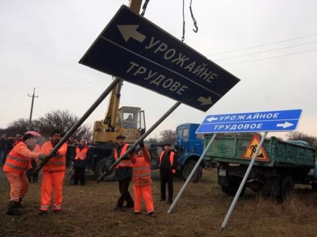 Свыше 100 миллиардов рублей потратят на ремонт дорог в Крыму