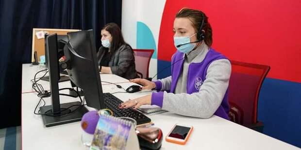 Тренеров для волонтеров подготовят в новом центре от Мосволонтера