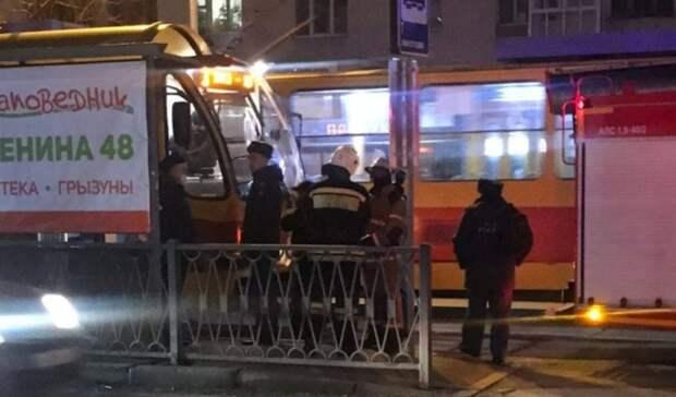 Обыск втрамвае провели силовики вцентре Екатеринбурга