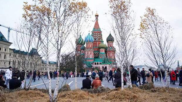 Гидрометцентр обещает тёплую погоду в Москве до 20 ноября