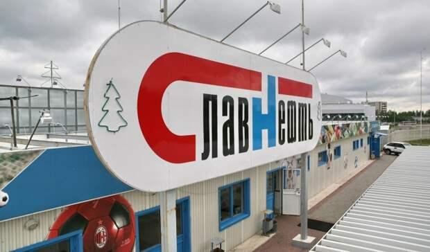 Чистая прибыль «Славнефти» поРСБУ выросла почти на10% в2020 году