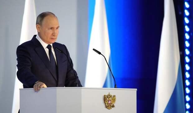 Политологи: послание Путина стало откровенным разговором состраной