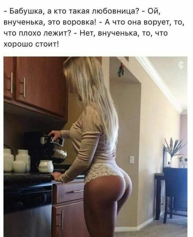 Несмотря на сложившуюся практику правописания русского языка, папайя - это все же фрукт, а не признание отцовства