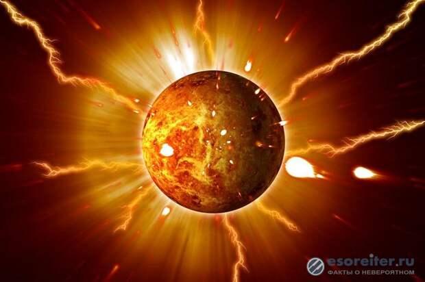 Гигантский космический магнитный щит, способный защитить Землю от Солнца
