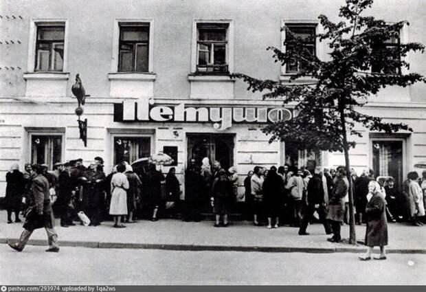 """Магазин """"Петушок"""" в Твери. история, факты, фото"""