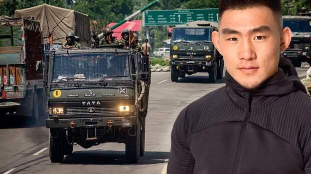 Китай и Индия воюют на границе. Есть жертвы, а КНР привлекает для участия в конфликте бойцов ММА