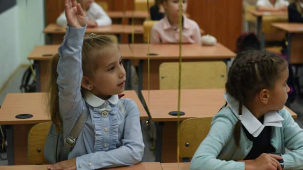 Москва вырвалась в мировые лидеры по качеству школьного образования