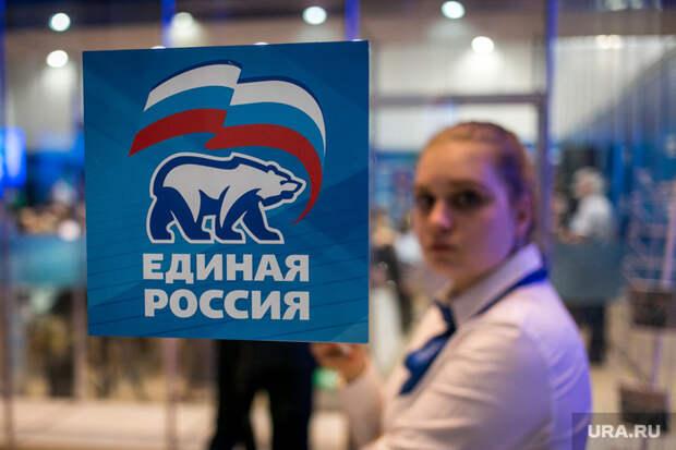 «Единая Россия» раскрыла, как обеспечит безопасность насъезде