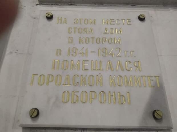Севастопольцев возмутил секс-шоп в здании комитета обороны