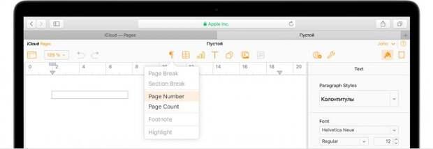 5 лучших текстовых редактора, работающих в браузере