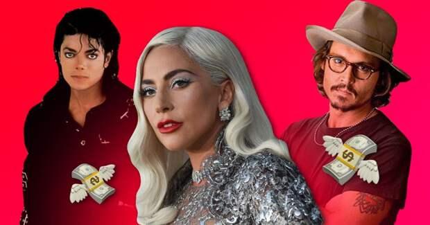 6 знаменитостей, которые были богатыми, а потом потеряли все деньги