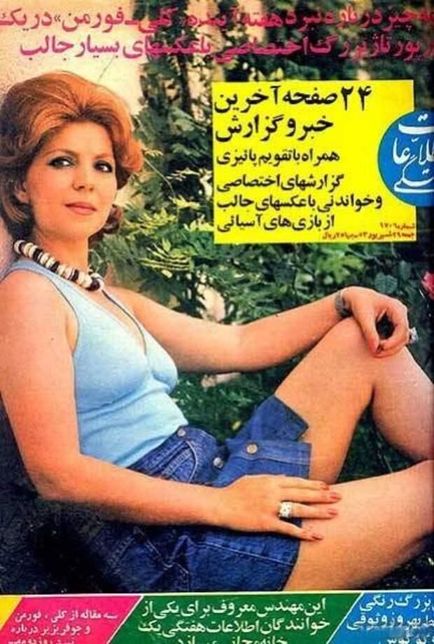 Иран до исламской революции