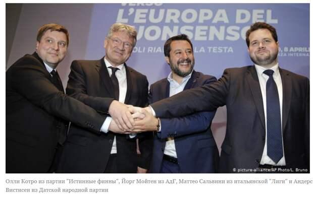 Выборы в Европарламент встряхнули старушку Европу: к власти рвутся правые, зеленые и популисты