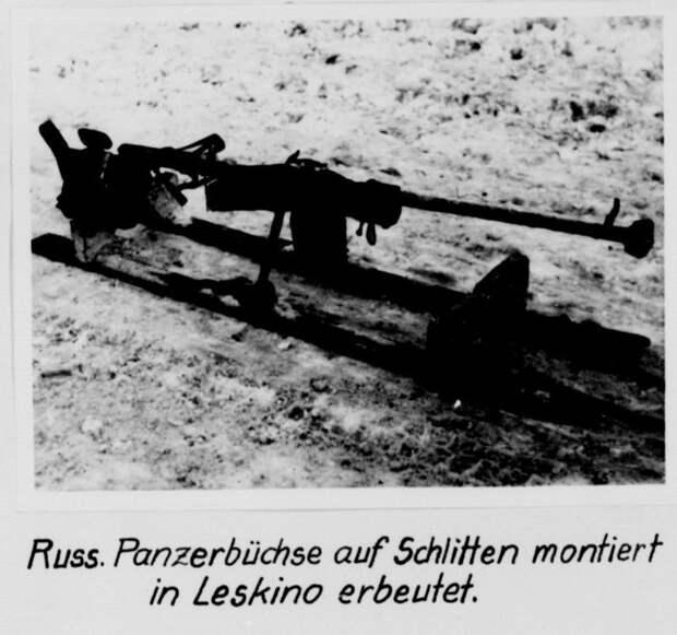 Русское противотанковое ружье на лыжах Великая Отечественная Война, археология, гвардия, гжатск, лескино, лыжники, поисковики, поисковое движение россии