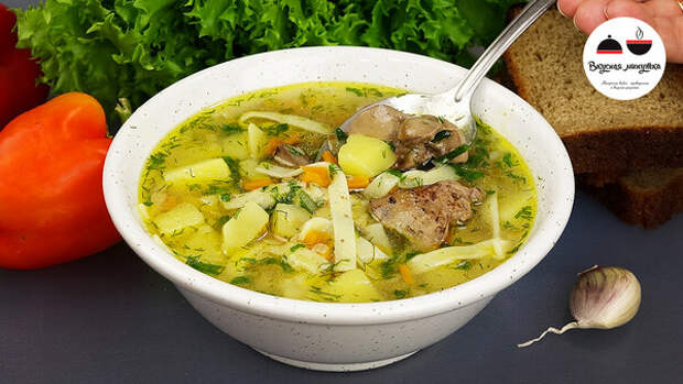 Суп с куриной печенью и лапшой. Безумно вкусный и такой домашний!