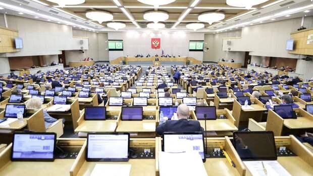 Госдума анонсировала срок внесения законопроекта об обязанностях иностранных IT-компаний