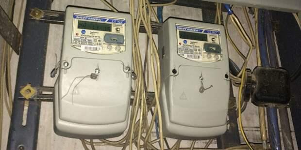 Опубликован график замены электросчетчиков в Левобережном