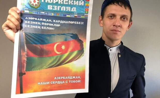 Татарские националисты иАзербайджан: сближение наоснове пантюркизма