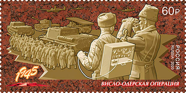 Как нацисты бежали от Красной армии: к 76-летию Висло-Одерской операции