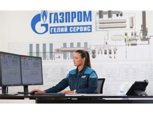 «Газпром» начал «очищать» газ для Китая: запустили крупнейший гелиевый хаб в мире