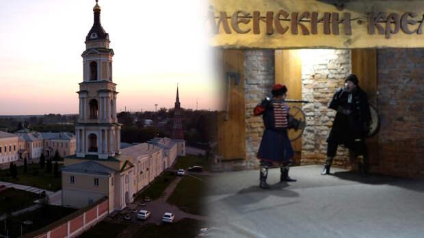 Коломна – самый интересный город Подмосковья – часть 2
