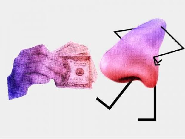 Пять правил идеальной разводки: как уберечь нос от тех, кто вас за него водит